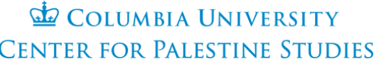 Image result for pics of columbia university dept of palestine
