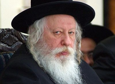 Image result for pictures of avrohom Mondrowitz